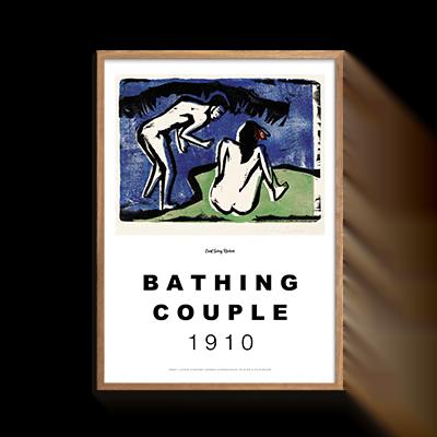 Bathing Couple