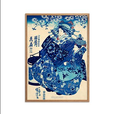 Ogiya uchi Hanaogi